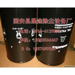 小松滤芯600-211-1231