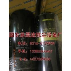小松滤芯600-211-1340