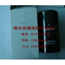 小松滤芯6136-51-5120