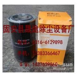小松6735-51-5143机油滤清器