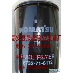 小松6732-71-6112柴油滤清器