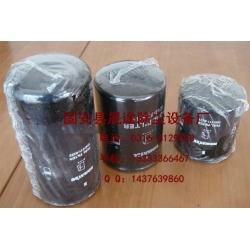小松600-311-9620柴油滤清器