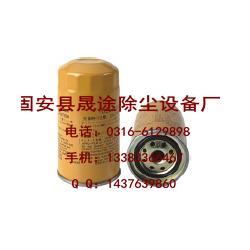 小松600-311-8222柴油滤清器
