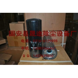 小松600-211-1340机油滤清器