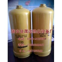 714-07-28712液压油滤清器