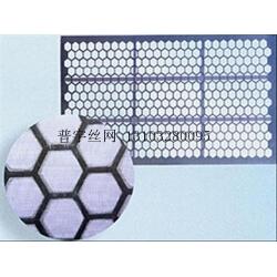 石油复合网|平板型石油振动筛|振动筛网布|泥浆筛网