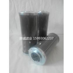 大生滤芯P-GF-A-06-3-10U