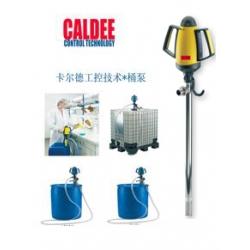 全自动桶泵 实验室小容器专用泵