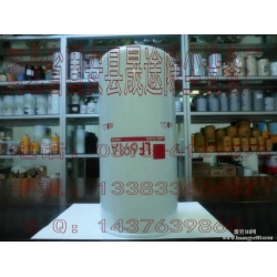 康明斯LF691A机油滤芯晟途润滑油旋装滤芯