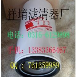 LF777弗列加机油滤芯替换晟途9Y4468滤清器