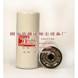 LF3321康明斯机油滤清器