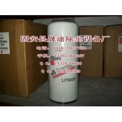 LF9009弗列加船务机油壹定发娱乐