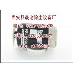 FS19990弗列加油水分离滤清器