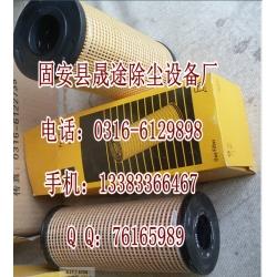 HF35480康明斯液压油滤芯