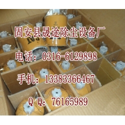 FS20009康明斯油水分离器壹定发娱乐