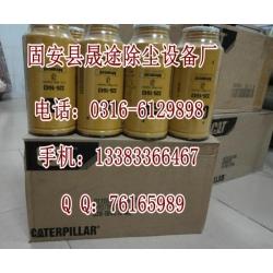 FS20007康明斯油水分离器滤清器