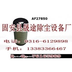 AF27850康明斯空气滤芯