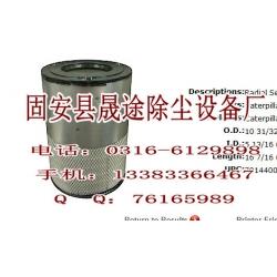 AF27840弗列加空气滤芯