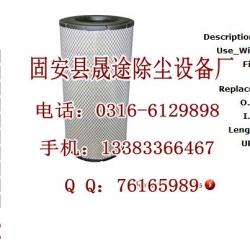 AF27691康明斯空气滤芯