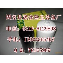 AS2454康明斯油气分离器旋压