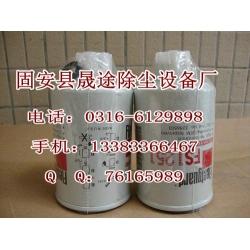 FS1251康明斯油水分离滤清器