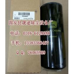 强鹿RE44647机油滤清器康明斯LF3000滤芯
