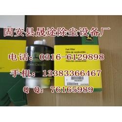 晟途RE58367强鹿油水分离滤芯