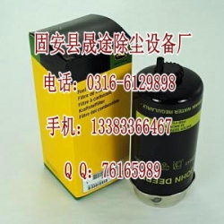 RE529643强鹿油水分离器滤芯