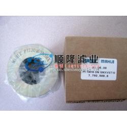 PI3111SMX10马勒滤芯,液压油滤芯
