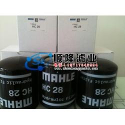 PI3115SMX10马勒滤芯,液压油滤芯