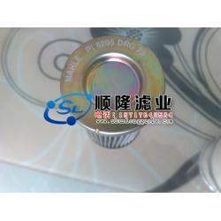 852755DRG25马勒滤芯,液压油滤芯