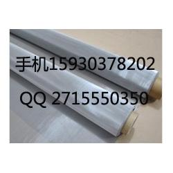 滤网规格 304不锈钢网 筛网