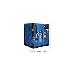5立方螺杆式空压机