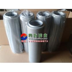 供应黎明液压滤芯FAX-630×10