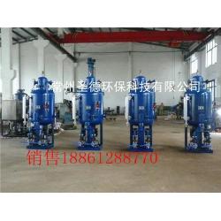 冷凝水回收器冷凝水回收设备