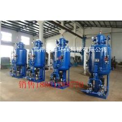 凝结水回收器冷凝水回收器