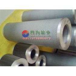 供应NLX-1000×20黎明液压滤芯