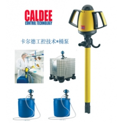 全自动桶泵-1