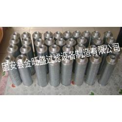华芯0.1微米天然气滤芯