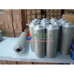 TZX2-250×10黎明液压油滤芯