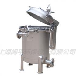 上海SUS304不锈钢快开抱箍式多袋过滤器精