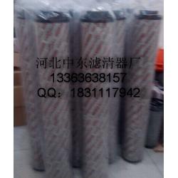 贺德克2600R010BN4HC/-B4-KE50