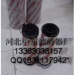 贺德克壹定发娱乐0165R020BN4HC /-V-B6
