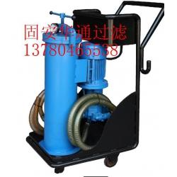 油水分离滤油机