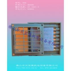 防尘网罩_801_CT803-230