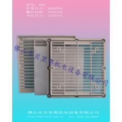 机柜网罩_804白_FK6622