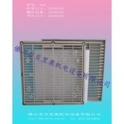 控制柜面板_804灰_FK6623