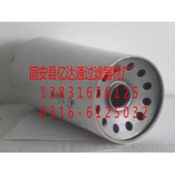 P3516C160-3复盛空压机油壹定发娱乐()