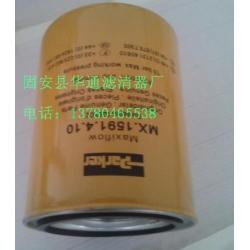 FLX-115X650油水分离滤芯