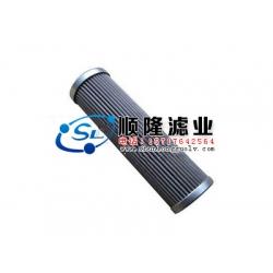 PI35004RNDRG25马勒滤芯,马勒液压油滤芯
